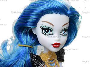Кукла-русалка Scarrier Reef, 2027N, купить
