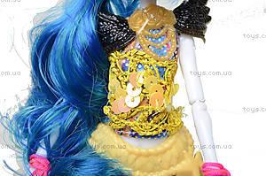 Кукла-русалка Scarrier Reef, 2027N, фото