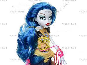 Кукла-русалка Scarrier Reef, 2027N, цена