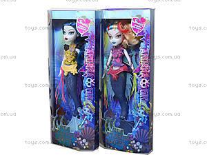 Кукла-русалка Scarrier Reef, 2027N, детские игрушки