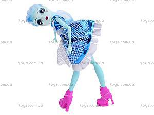 Кукла Monster Girl для девочек, 60807AJ-Z, купить