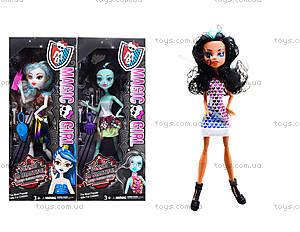 Кукла Monster Girl с аксессуарами,  для детей, 206-10A11A12A