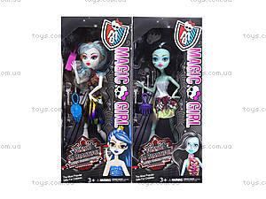 Кукла Monster Girl с аксессуарами,  для детей, 206-10A11A12A, отзывы