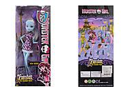 Кукла Monster High (10 видов с аксессуарами), YF10010-1, отзывы