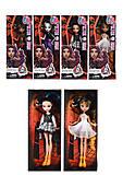 Кукла игрушечная «Monster High» на шарнирах , 1003-234567, отзывы