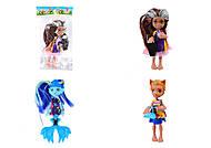 Кукла Monster High, маленькая, 1004ABCD, купить