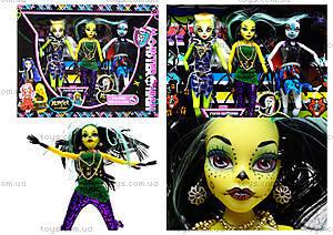 Набор шарнирных кукол «Монстер», 2013-8