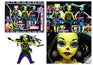 Набор шарнирных кукол «Монстер», 2013-8, фото