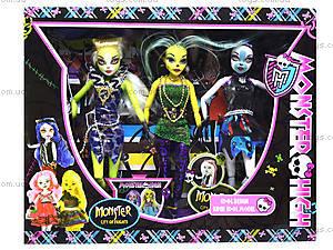 Набор шарнирных кукол «Монстер», 2013-8, цена