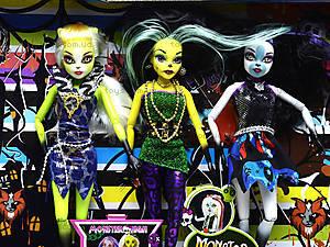 Набор шарнирных кукол «Монстер», 2013-8, магазин игрушек
