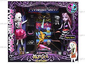 Кукла с аксессуарами Monster shop, 2013-9, цена