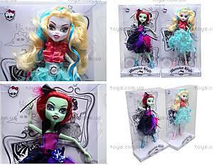 Кукла типа Monster High на шарнирах, 2042