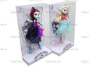 Кукла типа Monster High на шарнирах, 2042, цена