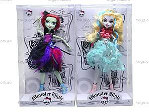 Кукла типа Monster High на шарнирах, 2042, игрушки