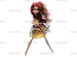 Детская кукла типа Monster High с аксессуарами, 1065, купить