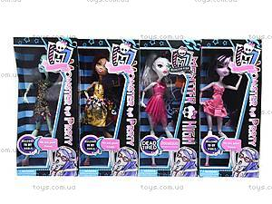 Детская кукла типа Monster High с аксессуарами, 1065, отзывы