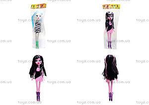 Кукла для девочек Monster, D01-3