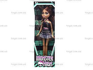 Детская кукла типа «Монстер Хай», YF93334, цена
