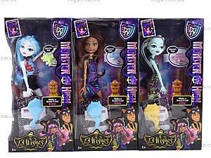 Кукла Monster Girl «Whishes» с аксессуарами, YL100, купить
