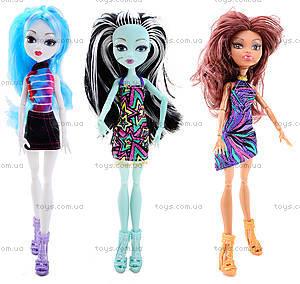 Кукла Monster Girl «Whishes» с аксессуарами, YL100