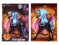 Детская кукла «Кентавр», 66798, купить