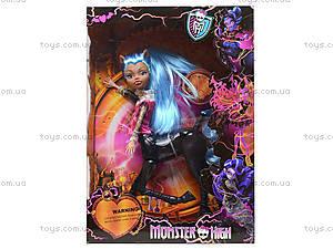 Детская кукла «Кентавр», 66798, отзывы
