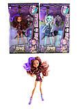 Кукла Monster High Scaris с аксессуарами, M58-A2A3A6D8, отзывы