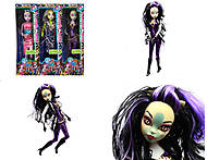 Кукла Monster High для игры, YY8811, отзывы