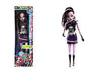 Кукла похожа на MONSTER HIGH, YY8812, отзывы