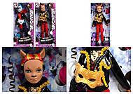 Кукла типа Monster High, 3 вида, DH2145, купить