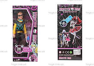 Кукла «Monster High» мальчики, 2075