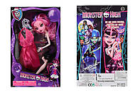 Monster High с одеждой, 4 вида, 8895, фото