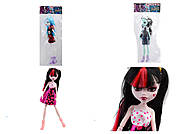 Кукла типа Monster High, 6 видов, YF1005-1 YF1006-1, купить