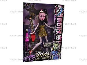 Кукла «Monster High», 2022-A, детские игрушки
