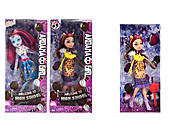 Monster High - кукла, 8 видов, DH2146, купить