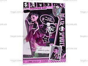 Кукла Monster High «День фотографии», 60796AJ-Z