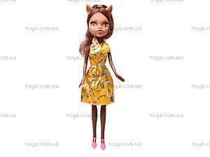Кукла Monster High детская, 2043