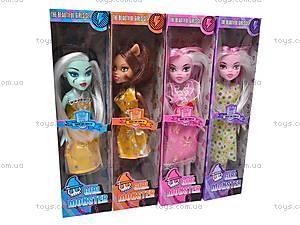 Кукла Monster High детская, 2043, отзывы