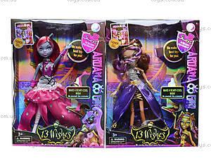 Кукла типа Monster High «Желания», DH013B