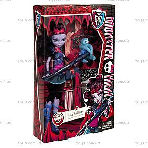 Кукла Monster High «Джейн Булитл», BLW02, цена