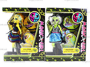 Кукла Monster High «Fashion», YY2011A1-2, Украина