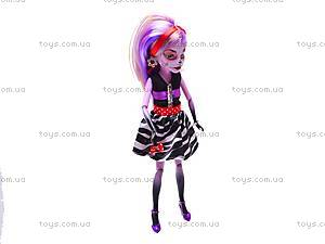 Кукла Monster High «Fashion», YY2011A1-2, купить