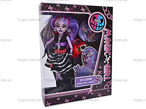 Кукла Monster High «Fashion», YY2011A1-2, отзывы