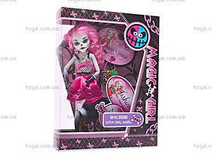 Кукла Monster High «Fashion», YY2011A1-2, магазин игрушек