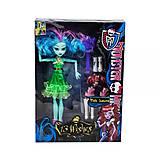 "Кукла ""Monster High: Фрэнки Штейн"" с аксессуарами, G22B, фото"