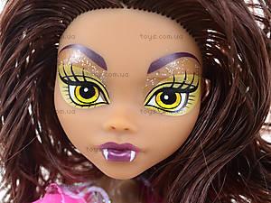 Кукла Monster High «Halloween», 144A/B/C, toys