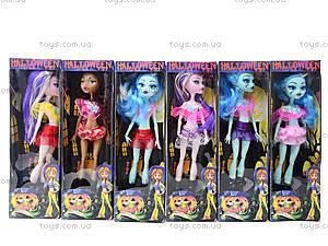 Кукла Monster High «Halloween», 144A/B/C