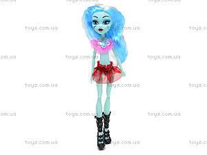Кукла Monster High «Halloween», 144A/B/C, детский