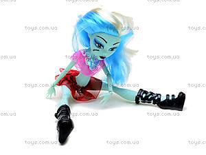Кукла Monster High «Halloween», 144A/B/C, Украина