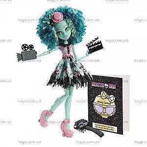 Кукла Monster High «Хантливуд» из серии «Страх, камера, мотор», BLX22, отзывы